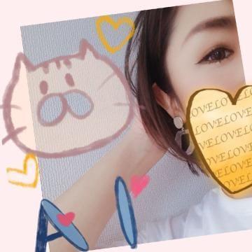 「?ガトウ☆」06/14(06/14) 02:11 | 佐藤あいの写メ・風俗動画