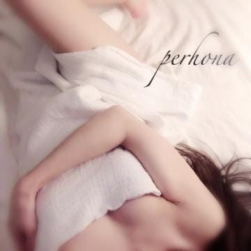 「おはようございます?」06/14(06/14) 09:59 | ペローナの写メ・風俗動画