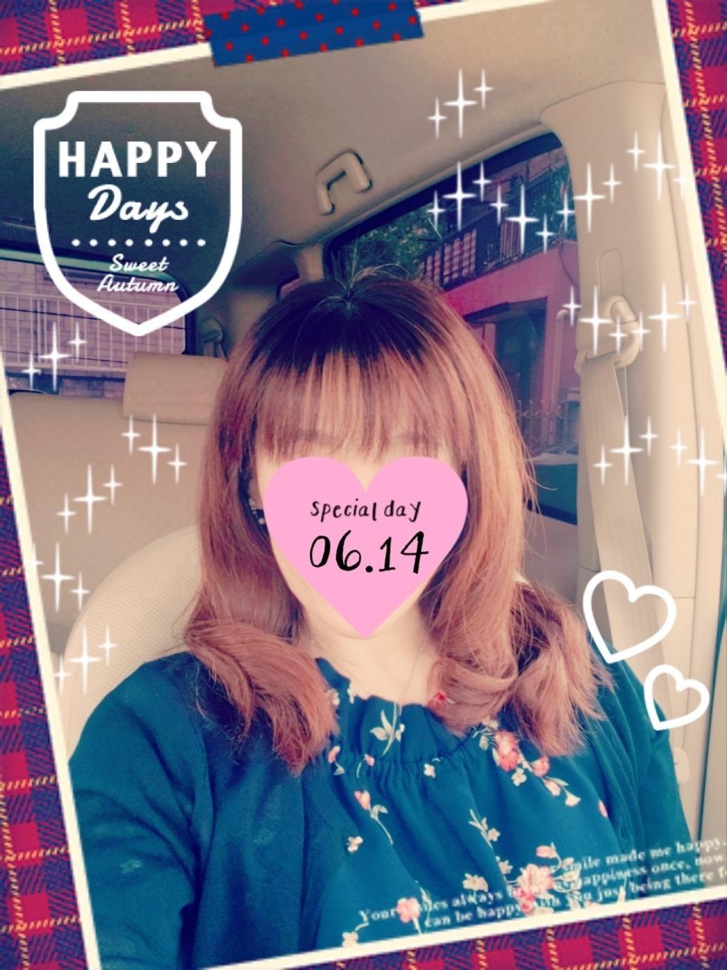 「こんにちは。」06/14(06/14) 13:21 | ともの写メ・風俗動画