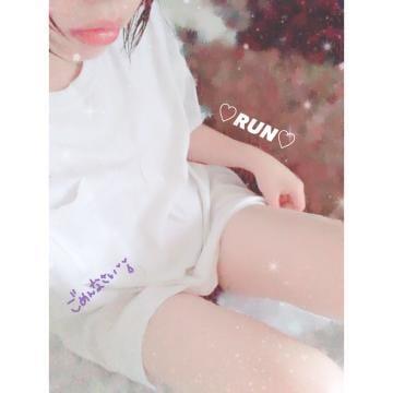 「やっぱりだめでした(泣)」06/14(06/14) 16:38 | るんの写メ・風俗動画