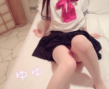 「❁出勤予定❁」06/14(06/14) 18:00 | ゆゆの写メ・風俗動画