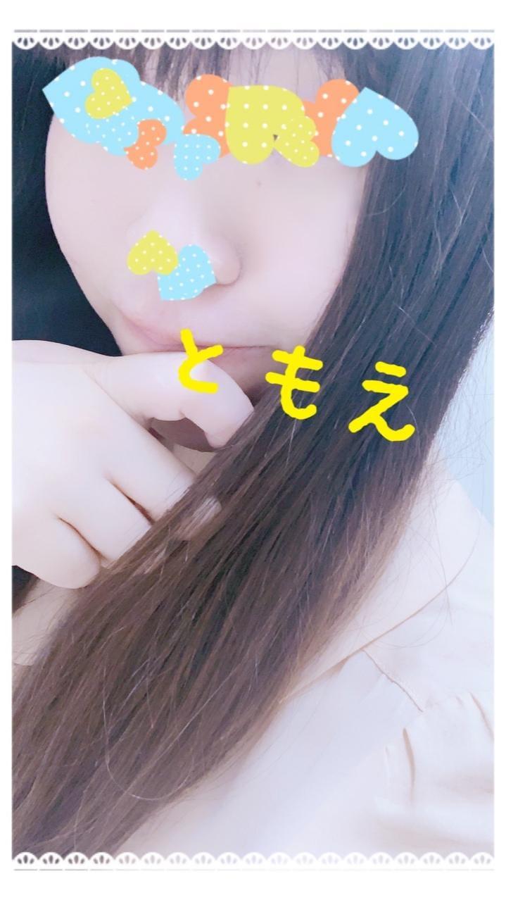 「華金」06/14(06/14) 18:31 | ともえの写メ・風俗動画