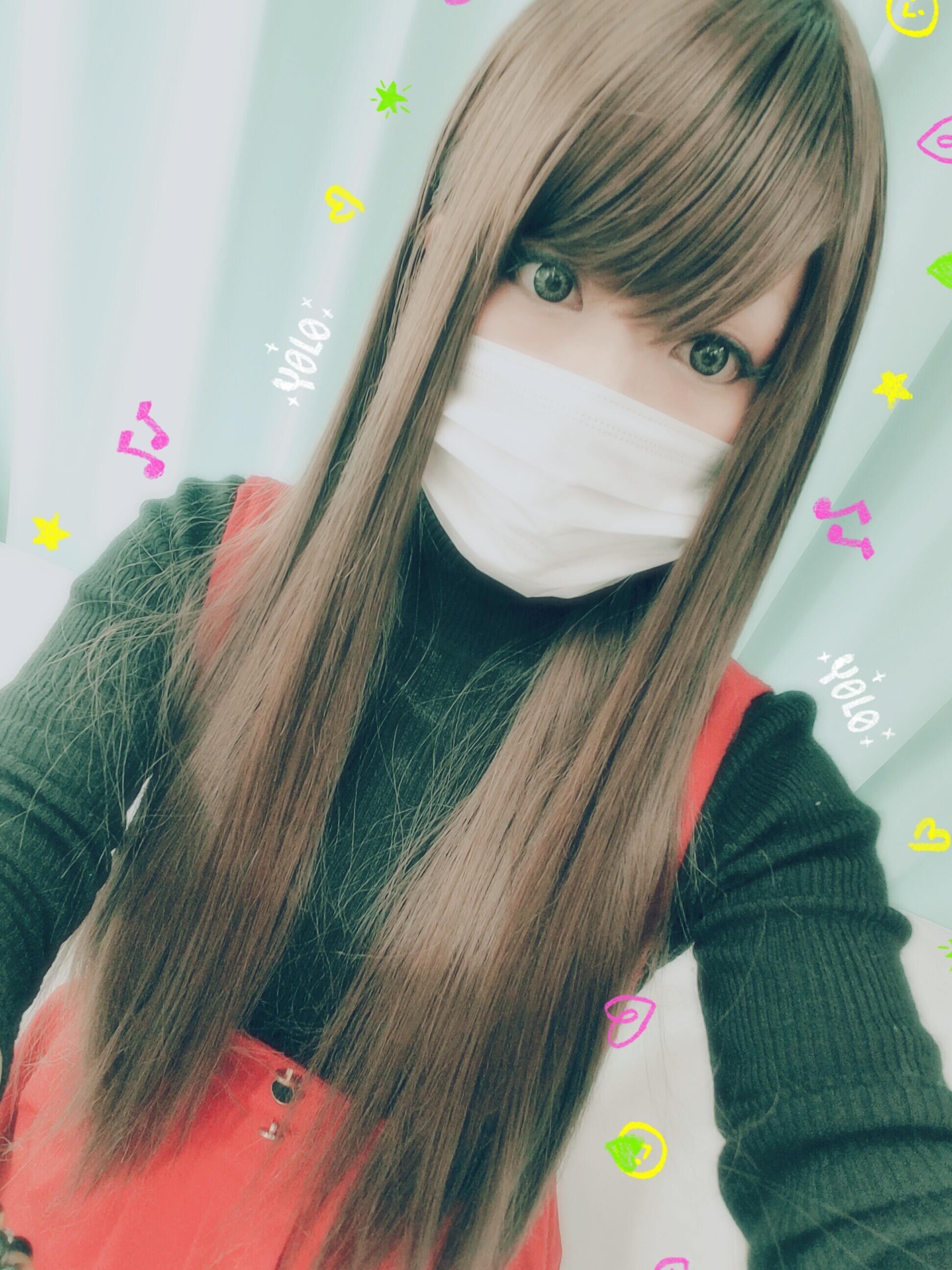 「片付け終了☆?*.。」06/14(06/14) 22:39   ☆チナツ☆の写メ・風俗動画