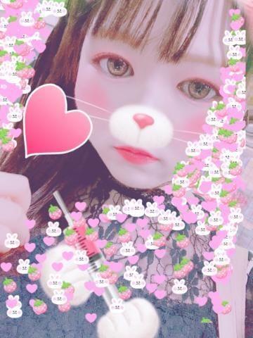 「本日出勤!」06/15(06/15) 13:03 | ひびきの写メ・風俗動画