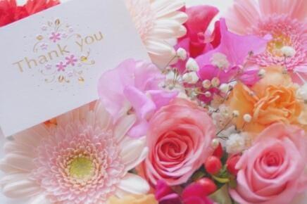 「お礼です♪」06/15(06/15) 13:16   中里日和の写メ・風俗動画