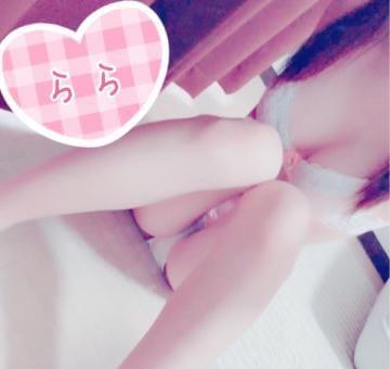 「おはようっ!」06/15(06/15) 17:17 | ららの写メ・風俗動画