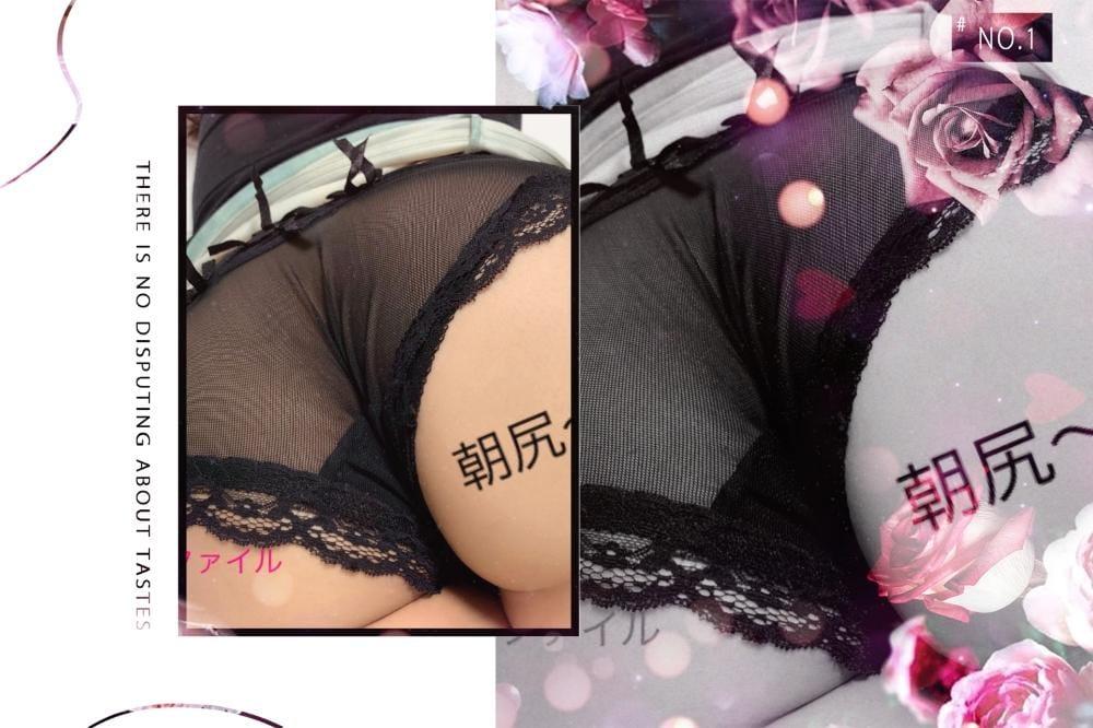 「おはようございます☀️れいか」06/16(06/16) 10:17 | れいかの写メ・風俗動画
