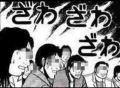 まつり|大阪♂風俗の神様 梅田兎我野店