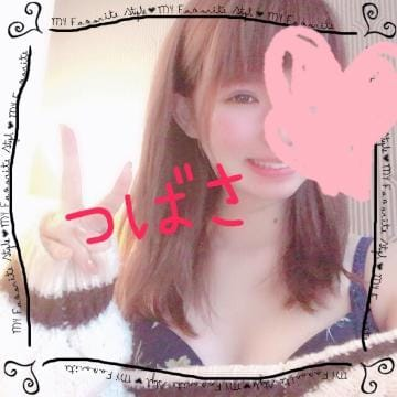 「お礼だよ」06/17(06/17) 04:43   つばさ【4/8入店】の写メ・風俗動画