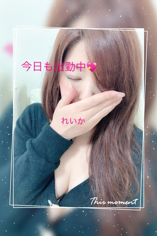 「出勤☀️れいか」06/17(06/17) 10:33 | れいかの写メ・風俗動画