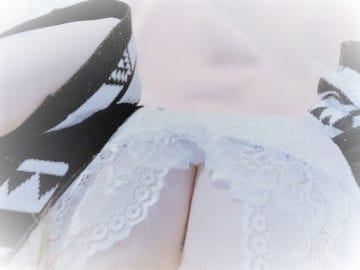 「また良かったらお誘いしてね」06/17(06/17) 20:14   もなみの写メ・風俗動画