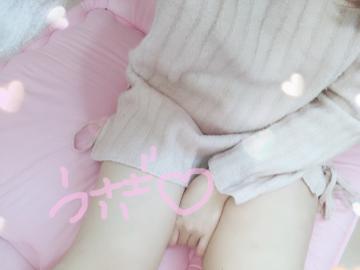 「うさぎ」06/18(06/18) 09:01   新人☆可愛井 うさぎの写メ・風俗動画