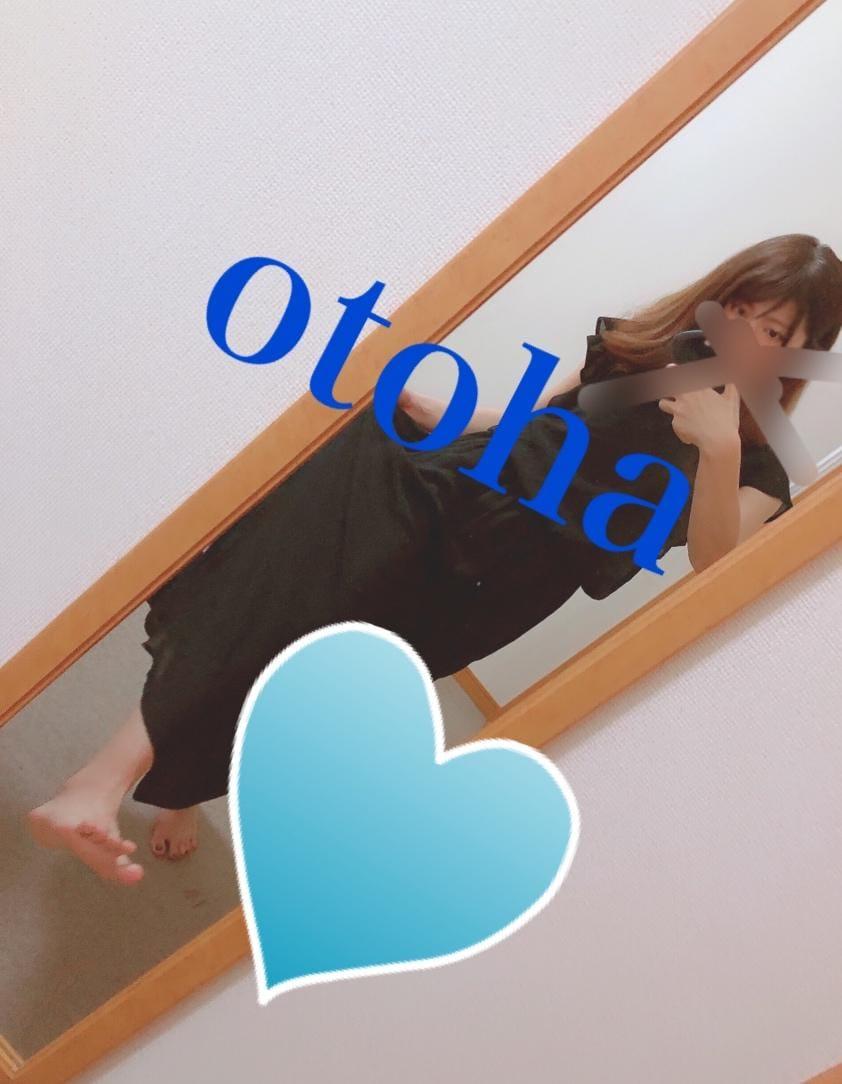 「ありがとう」06/18(06/18) 23:54 | おとはの写メ・風俗動画