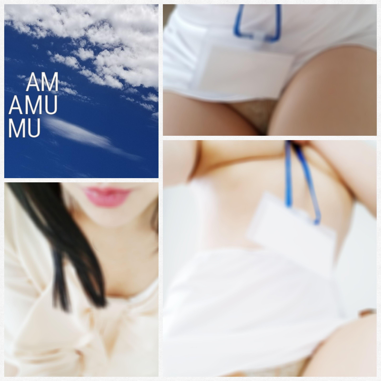 「20時30分~last!!」06/19(06/19) 13:15 | あむの写メ・風俗動画