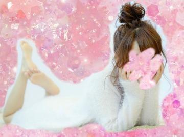「(ノ´∀`*)」06/19(06/19) 14:23 | さくら☆綺麗系の写メ・風俗動画