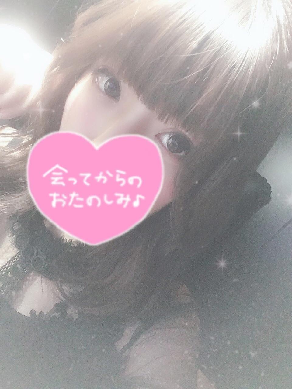 「どうでもいい報告」06/19(06/19) 19:07 | あいかの写メ・風俗動画
