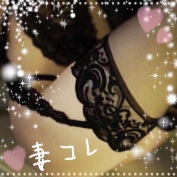 「お電話お待ちしております。」06/19(06/19) 20:33 | 二階堂礼子(最強ドエロ美人妻)の写メ・風俗動画