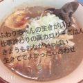 ふわり【アロマコース対応】|VIP SOAP MIKADO