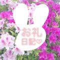 みく|大阪♂風俗の神様 梅田兎我野店
