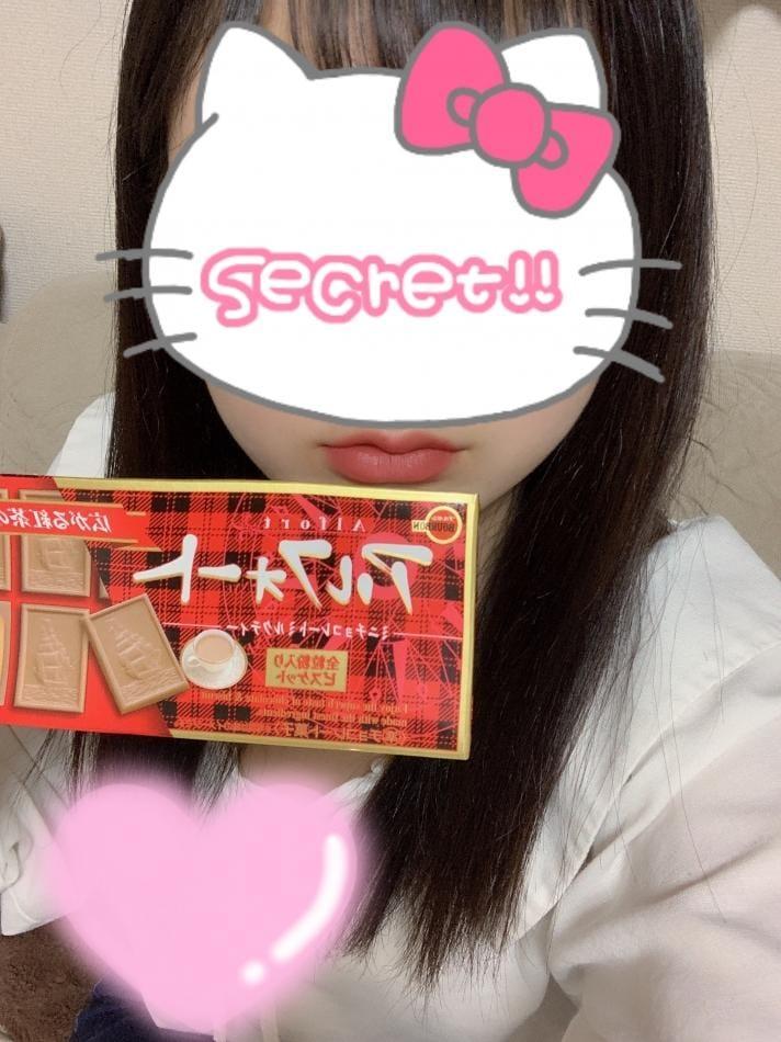 「チョコ♡」06/20(06/20) 14:19   回春 体験 さきの写メ・風俗動画