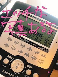 「びしょ濡れ」06/20(06/20) 17:04 | ひとみの写メ・風俗動画