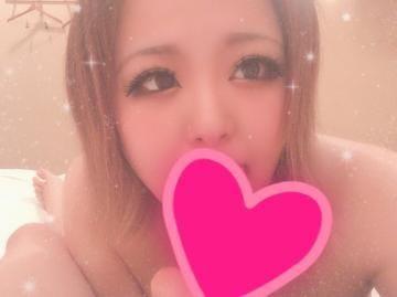 「ありがとう?」06/21(06/21) 21:10 | みかの写メ・風俗動画