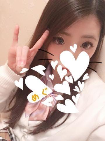 「すき(*´˘`*)♡」06/21(06/21) 22:33   めぐの写メ・風俗動画