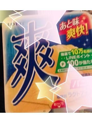 「ありがとうございます?」06/22(06/22) 16:24 | みおの写メ・風俗動画