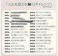☆さやか(26)☆|◆プラウディア◆AAA級素人娘在籍店【周南~岩国~防府】