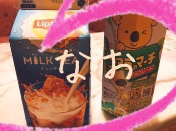 「嬉しいです!」06/24(06/24) 13:01 | なおの写メ・風俗動画