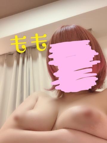 「腕でむにゅー♪」06/24(06/24) 13:17   ももの写メ・風俗動画