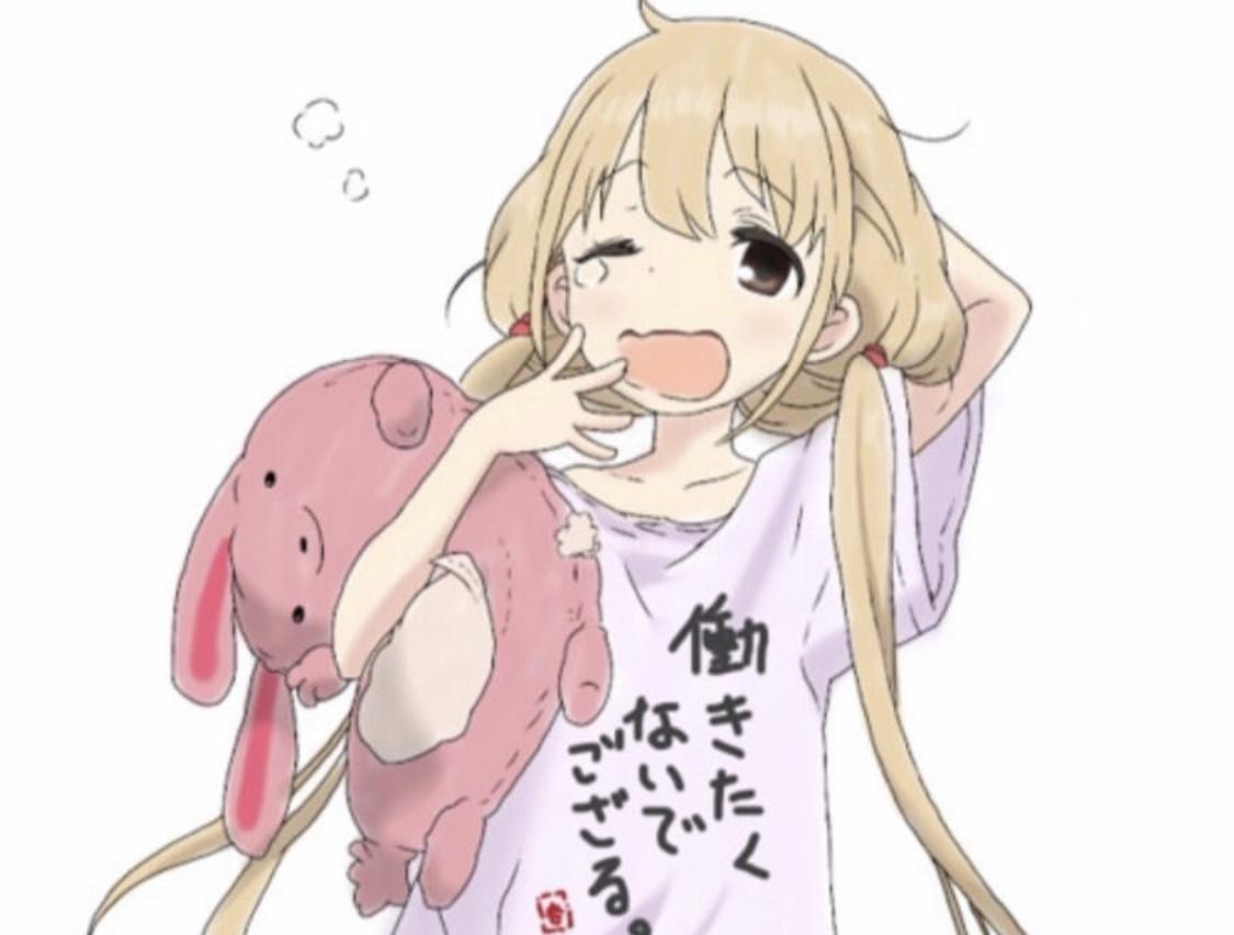 「岡部さん」06/24(06/24) 19:07   河田 くるみの写メ・風俗動画