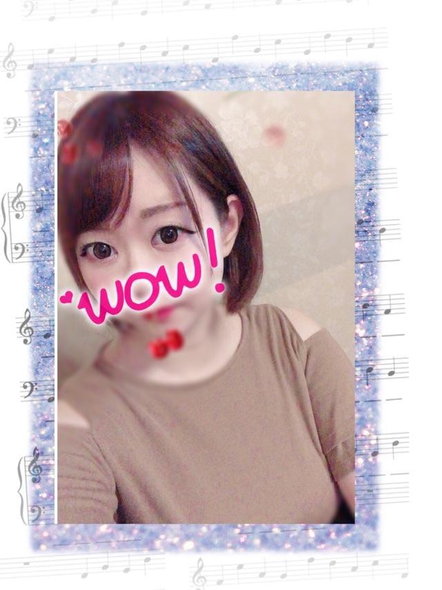 「本日お休み…」06/24(06/24) 21:42 | るんちゃんの写メ・風俗動画