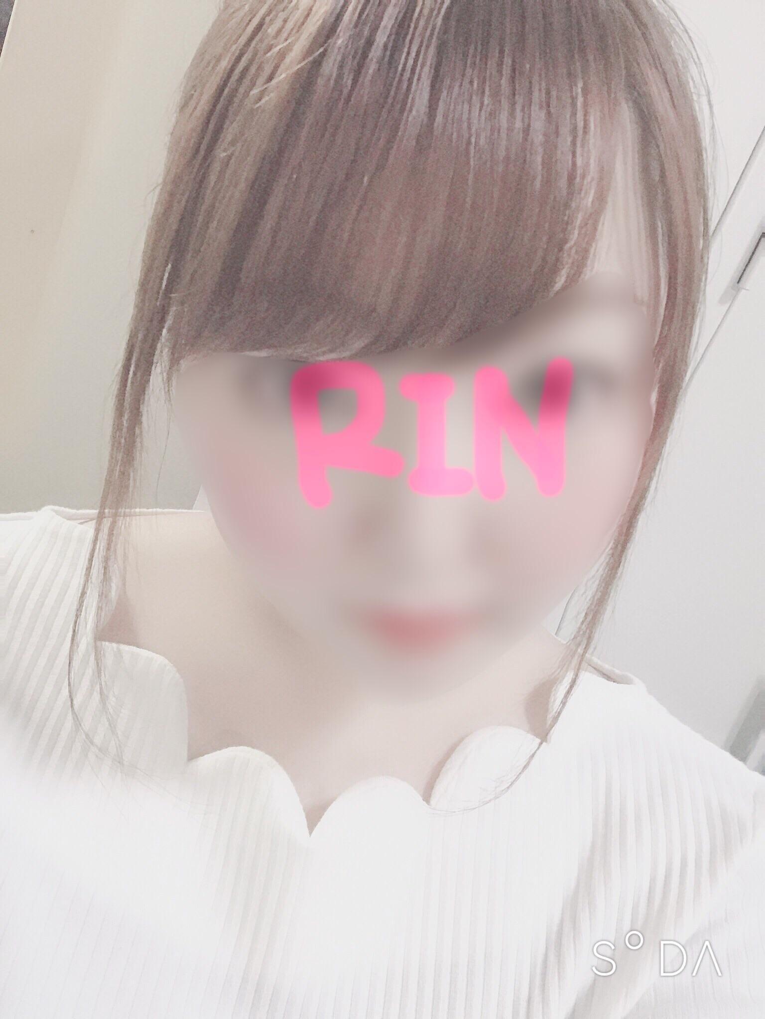 「ありがとう?」06/25(06/25) 13:57 | りんの写メ・風俗動画