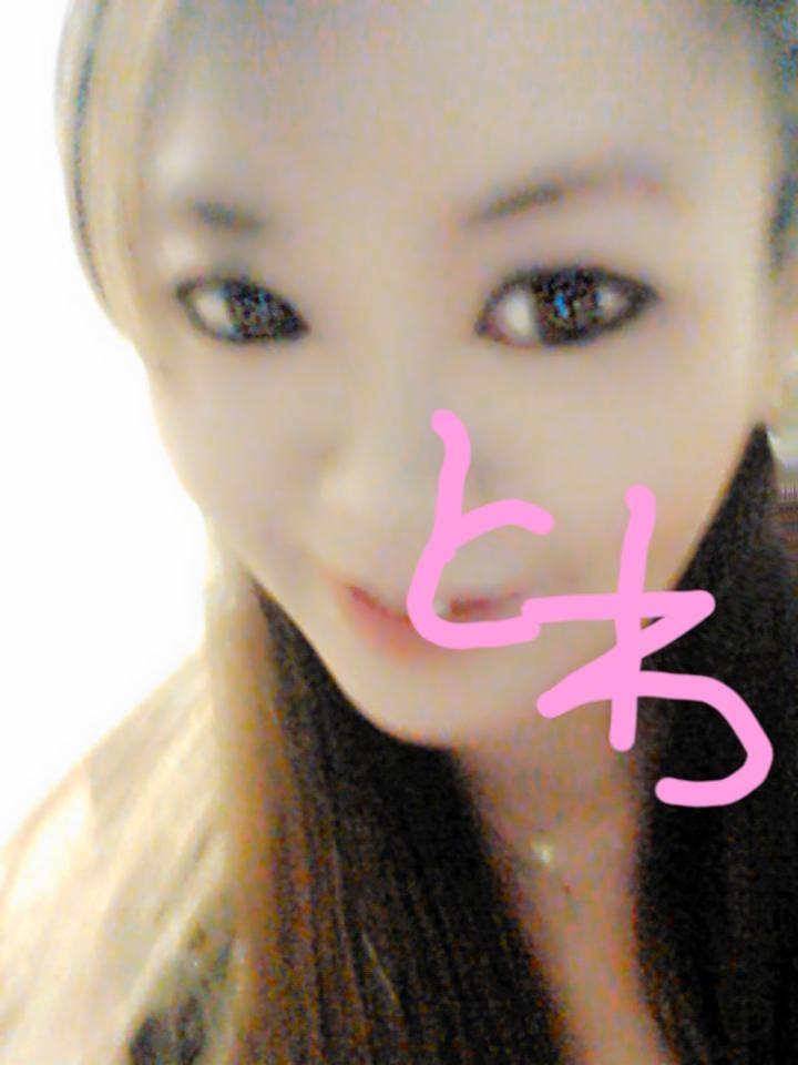 「おはようございますm(__)m」05/20(05/20) 11:08 | とわの写メ・風俗動画