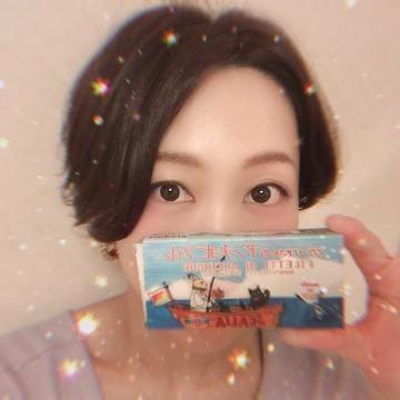 「[お題]from:末広蝶さん」06/26(06/26) 00:30 | ふたばの写メ・風俗動画