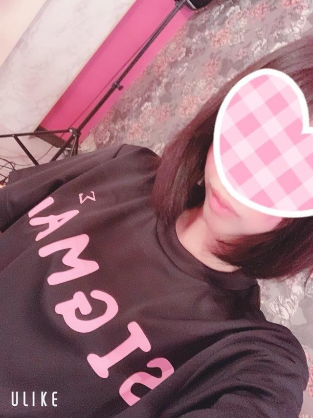「みてみてー!」06/26(06/26) 12:46 | シオンの写メ・風俗動画