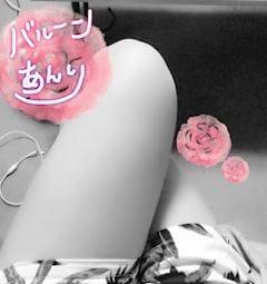 「今日もいますよー☆」05/20(05/20) 18:26 | あんりの写メ・風俗動画
