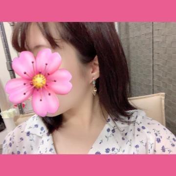 「ミスチル」06/26(06/26) 20:52   りこの写メ・風俗動画