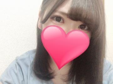「暗くしました!」06/26(06/26) 21:20 | 桜井ももかの写メ・風俗動画
