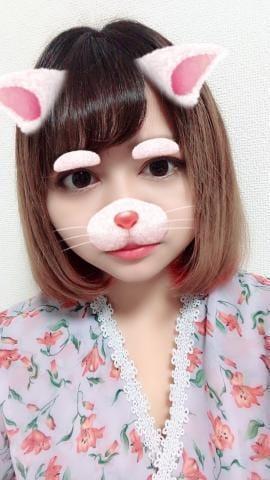 「ありがとっ!」06/27(06/27) 05:05 | うさぎの写メ・風俗動画