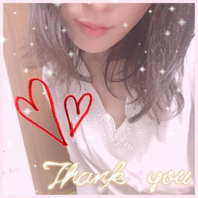 「ありがとう」06/28(06/28) 10:48 | 椎名の写メ・風俗動画