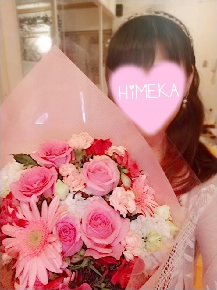 「6月のありがとう♡」06/30(06/30) 22:26 | ひめかの写メ・風俗動画
