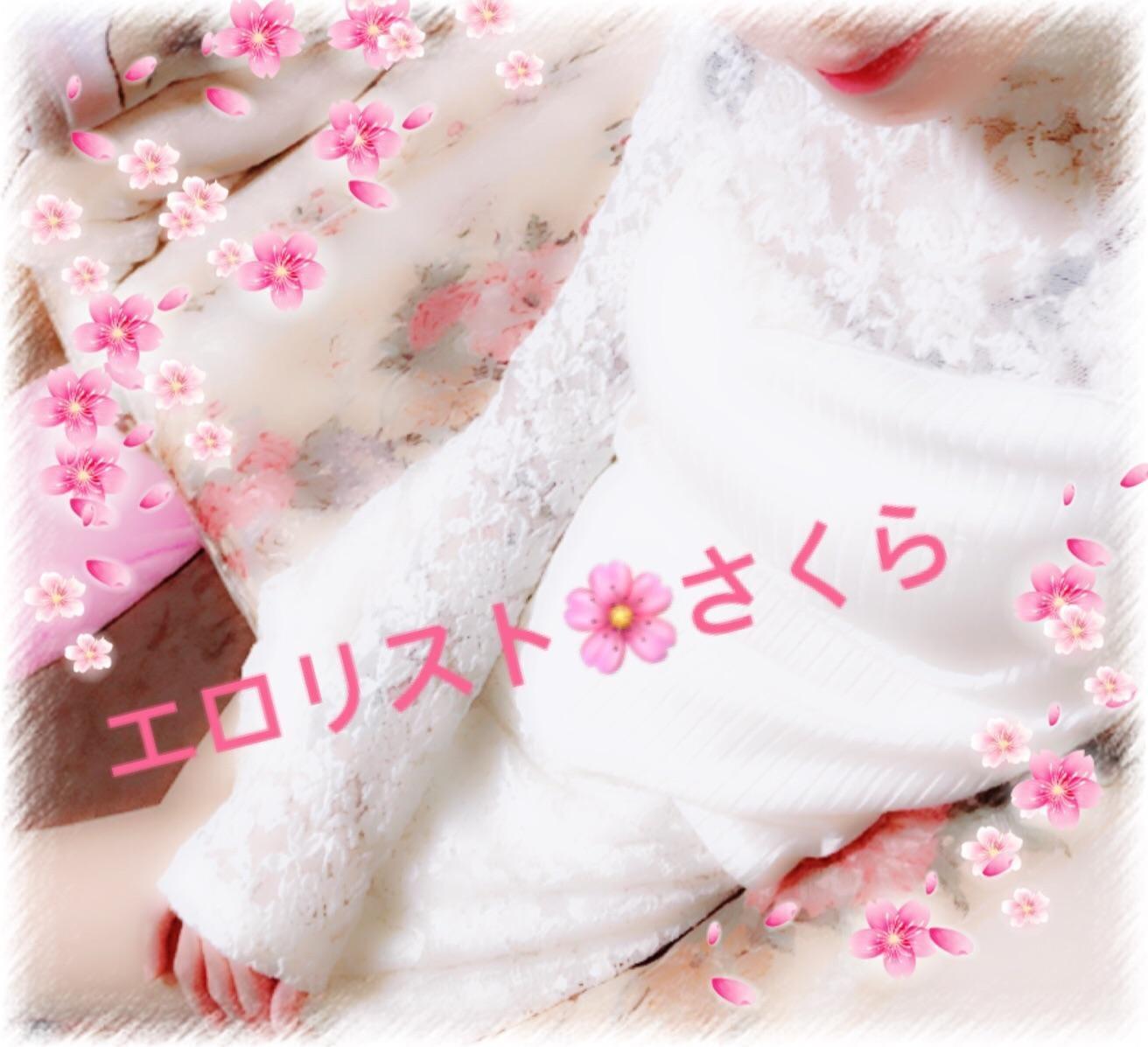 「撮影終わりました♡」07/03(07/03) 19:04 | ★さくら★の写メ・風俗動画