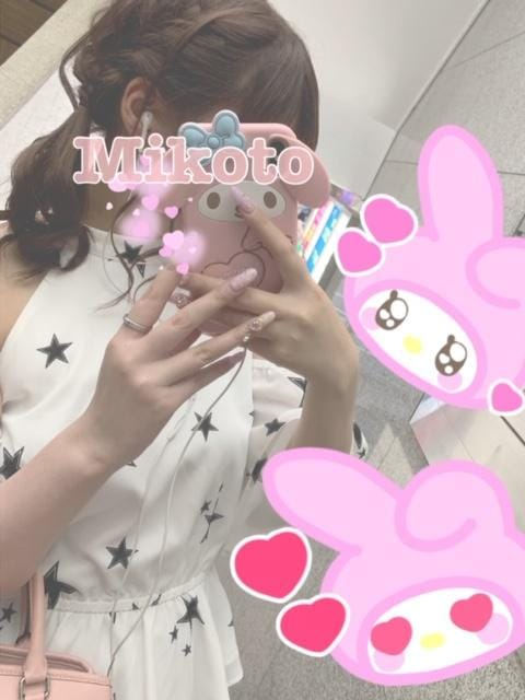 「お洒落になりたいみことさん!」07/06(07/06) 21:20   みことの写メ・風俗動画