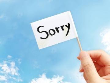 「すみません!??♀?」07/09(07/09) 22:07 | なぎさの写メ・風俗動画