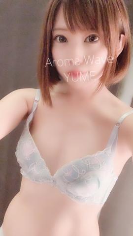 「o( ・∀・*)ノ」07/10(07/10) 17:33 | ゆめの写メ・風俗動画