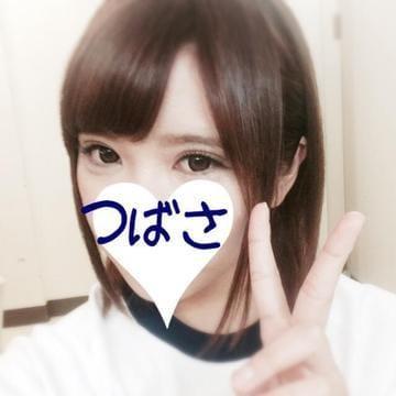 「お礼!」05/26(05/26) 01:03 | つばさの写メ・風俗動画