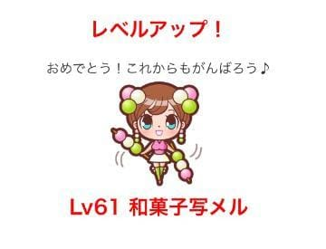 「おはようございます(*´∀`*)」07/12(07/12) 10:51 | 小瀧 りおなの写メ・風俗動画