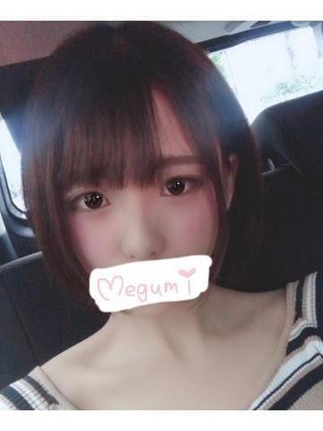 「こんにちは!」07/12(07/12) 10:53 | めぐみの写メ・風俗動画